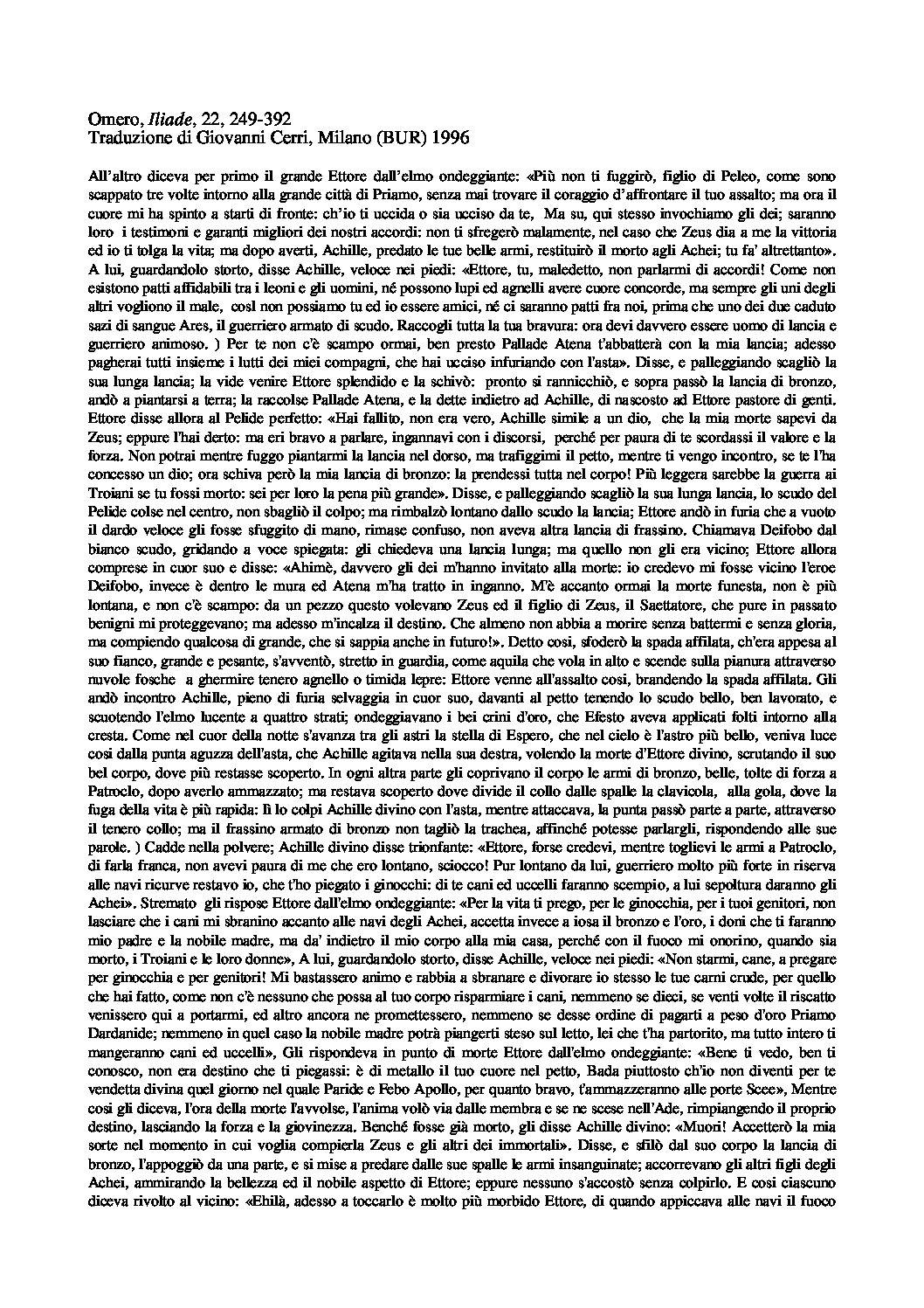 Omero Iliade XXII 249-392